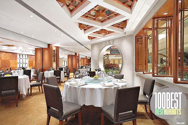 100 Best Restaurant Restaurant Info The Royal Garden Chinese Restaurant